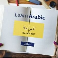 €29 Arabic for Beginners Diploma Course Online
